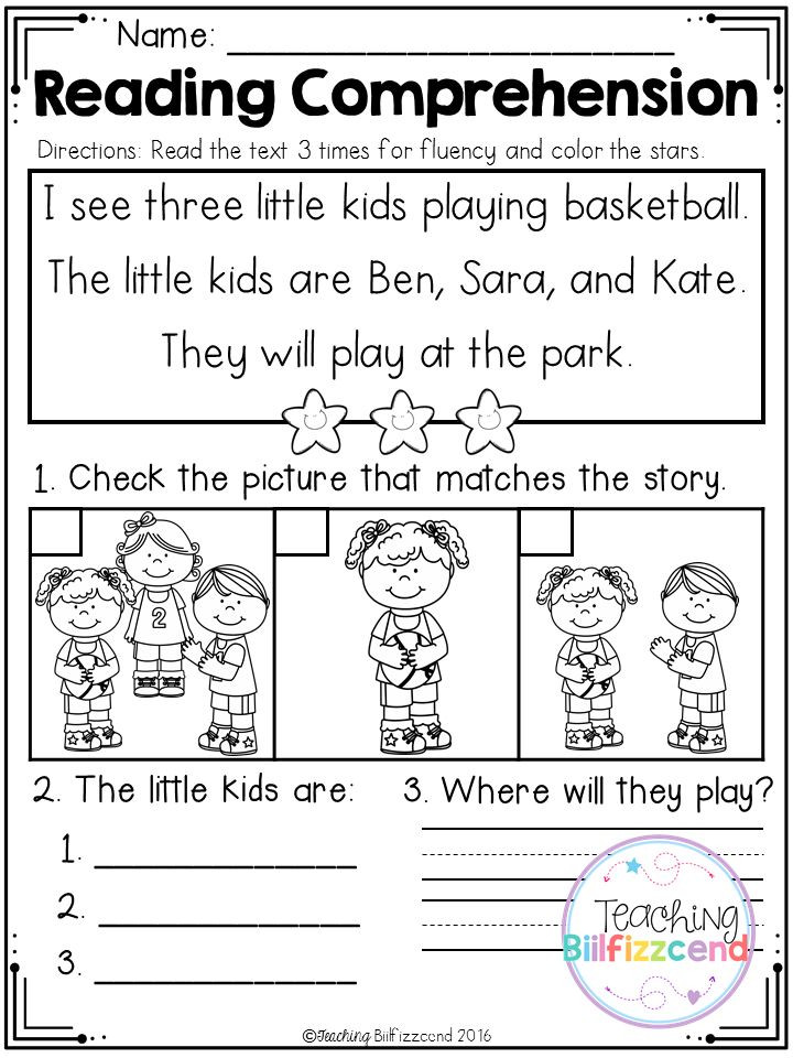 Comprehension Worksheets for Kindergarten Free Kindergarten Reading Prehension Set 2 มีรูปภาพ