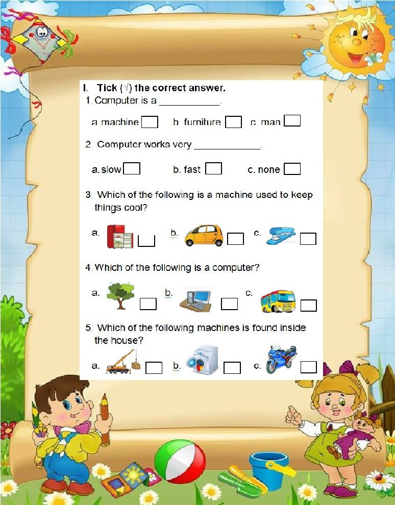 Computer Worksheets for Grade 1 Colourful Puter Worksheet for Grade 1 to Understand