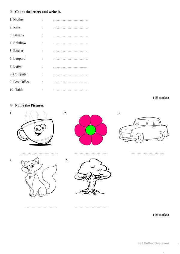 Computer Worksheets for Grade 1 Grade 1 English Worksheet by Tharahai Institution English
