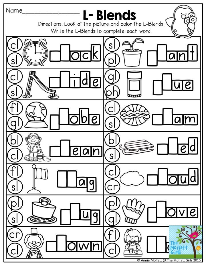 Consonant Blends Worksheets 3rd Grade February Fun Filled Learning