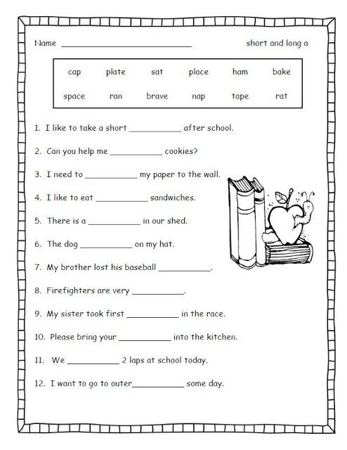 Consonant Blends Worksheets 3rd Grade Silent E