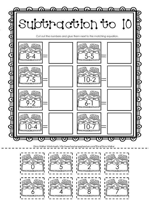 Cut and Paste Worksheets Kindergarten Pin On Math
