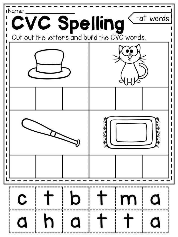 Cvc Worksheet Kindergarten Cvc Spelling Worksheet for Short A Words This Packet is