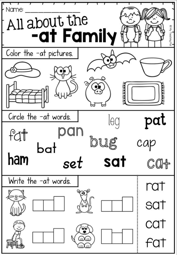 Cvc Worksheet Kindergarten Short A Cvc Worksheet Pack with A Bonus Literacy Center