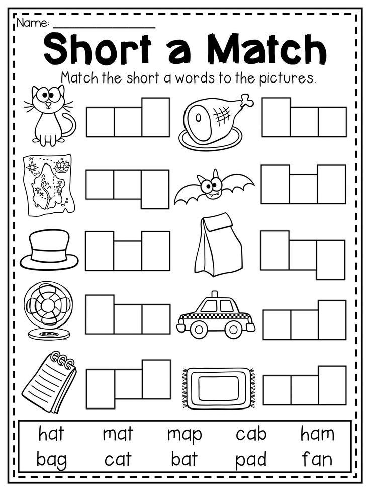 Cvc Worksheet Kindergarten Short A Word Matching Cvc Worksheet This Packet is Filled