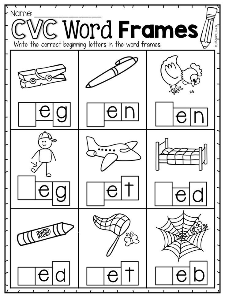 Cvc Worksheet Kindergarten Short E Word Frames Worksheet This Short E Pack Provides