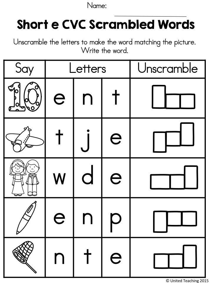 Cvc Worksheet Kindergarten Worksheet for Learning
