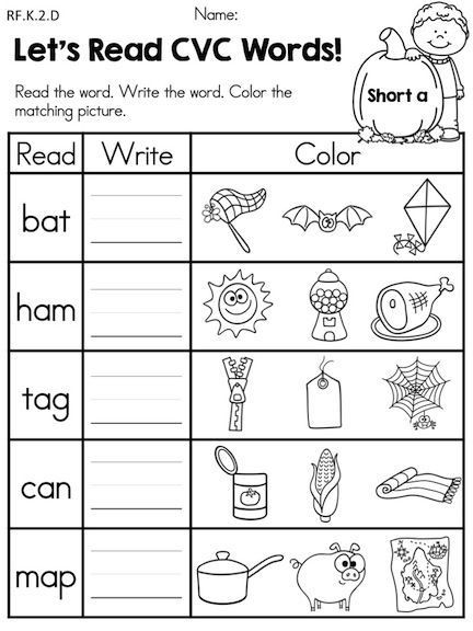 Cvc Worksheets for Kinder Fall Literacy Activities and Worksheets No Prep
