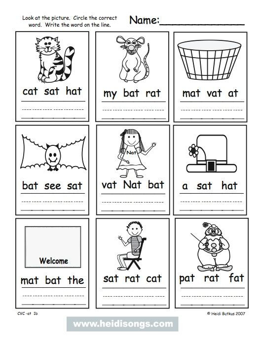 Cvc Worksheets for Kinder How to Teach Kids to sound Out Three Letter Words Cvc Words