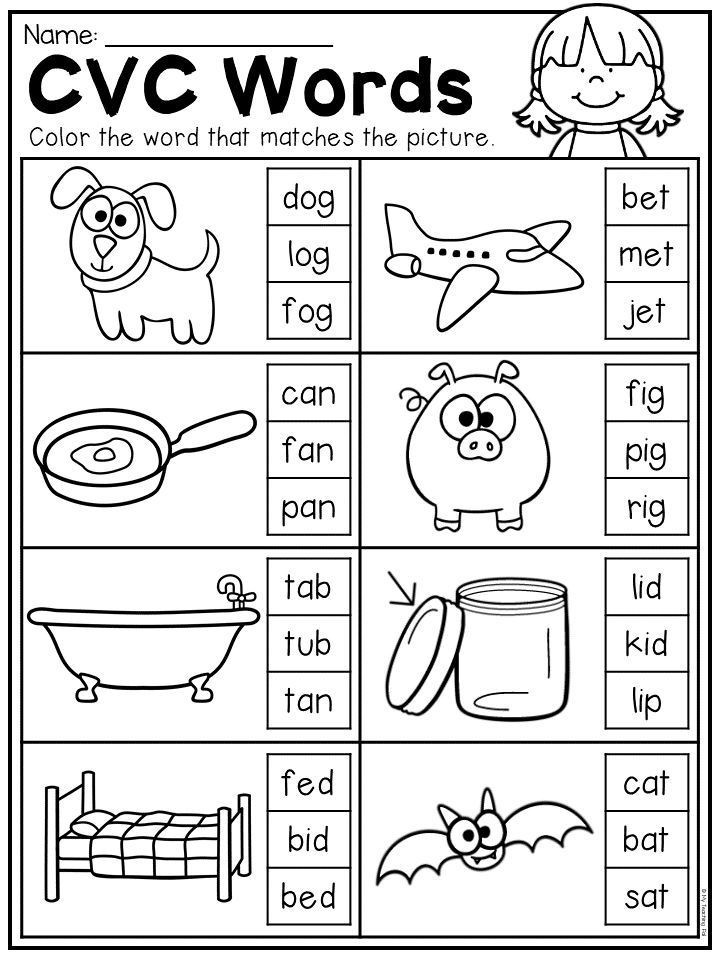 Cvc Worksheets Kindergarten Free 20 Cvc Worksheets for Kindergarten