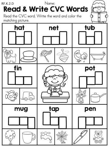 Cvc Worksheets Kindergarten Free Christmas Literacy Worksheets Kindergarten