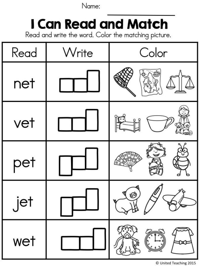 Cvc Worksheets Kindergarten Free Cvc Word Family Et Work Worksheets Reading Words Printable