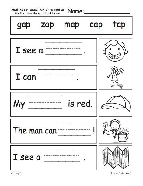 Cvc Worksheets Kindergarten Free Cvc Worksheets Pdf Google Search