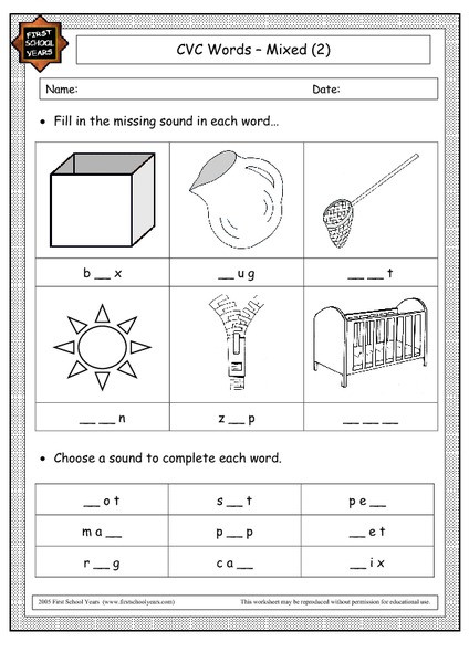Cvc Worksheets Kindergarten Free Free Printable Short Vowel Worksheets for First Grade لم