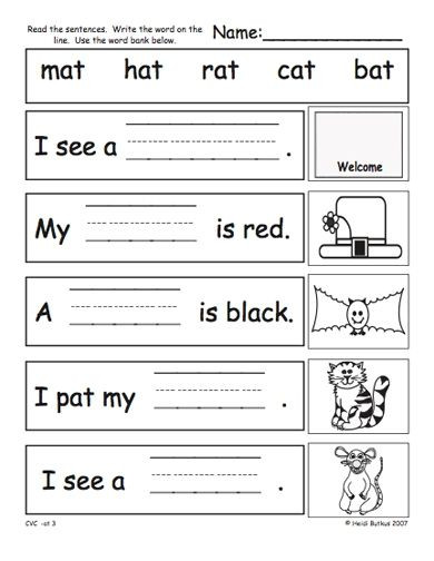 Cvc Worksheets Kindergarten Free Kindergarten Cvc Worksheets