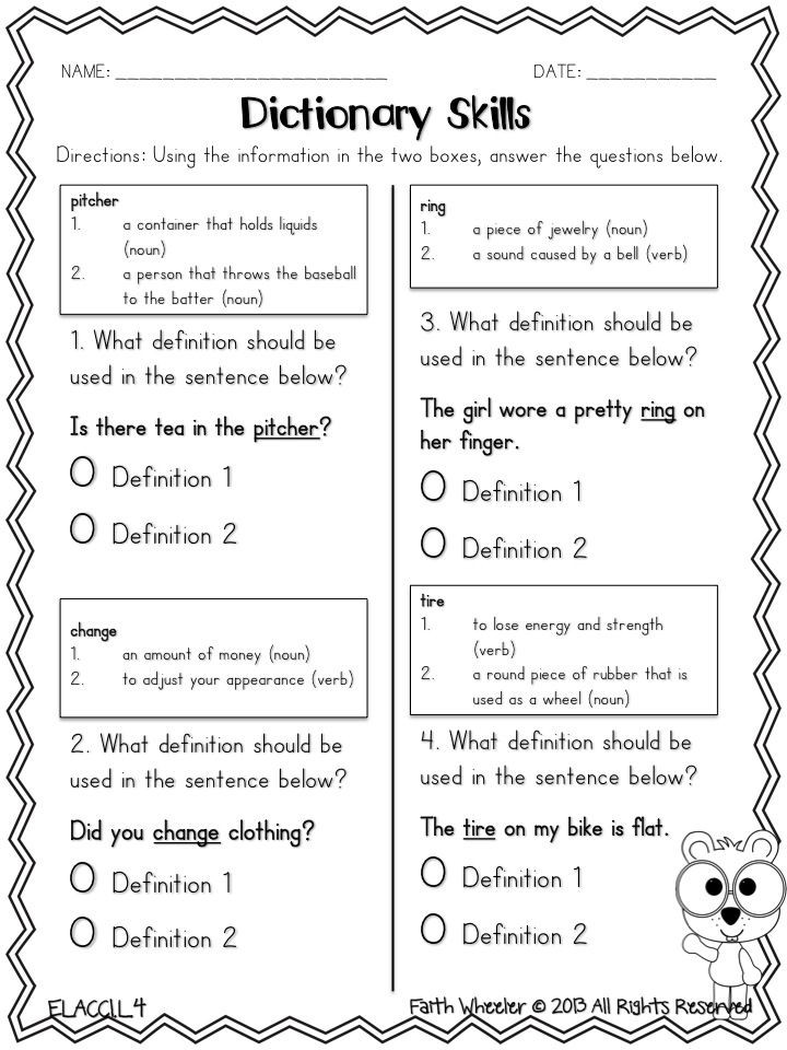 Dictionary Skill Worksheets 3rd Grade Honey Boo Boo and A Dictionary Skills Freebie