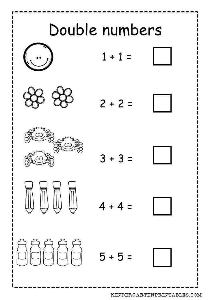 Doubles Math Fact Worksheets Double Numbers Worksheet Free Printable