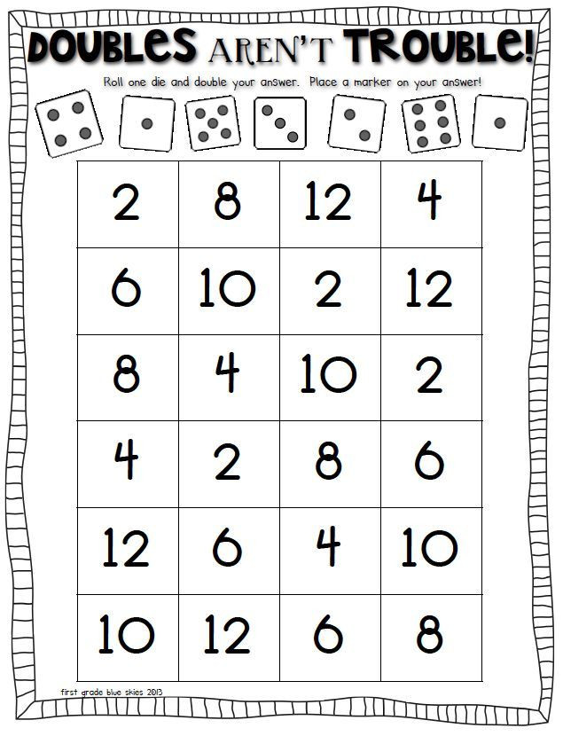Doubles Math Facts Worksheet Doubles Math Facts Freebie Doubles Math Facts Freebie I
