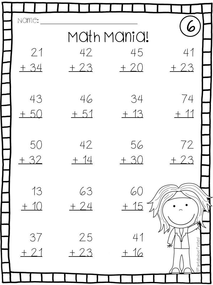 Doubles Math Facts Worksheets Addition and Subtraction Double Digit Math Facts without