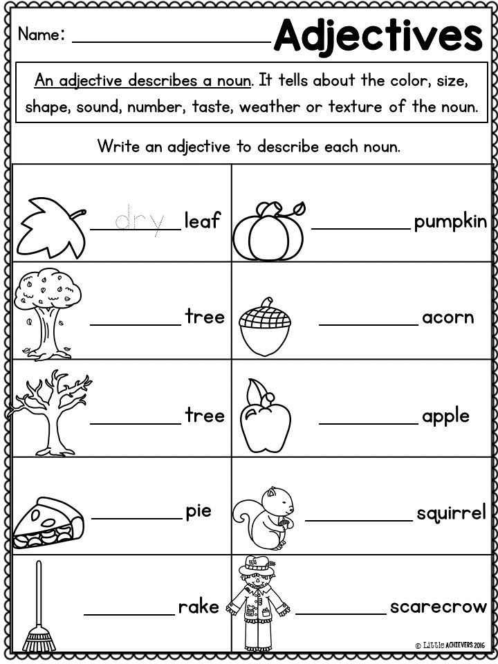 Fall Math Worksheets 2nd Grade Fall Activities for First Grade Math Worksheets and Literacy