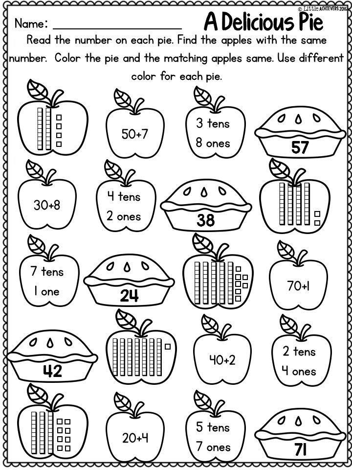 Fall Math Worksheets 2nd Grade Pin On Free Printable Math Worksheets