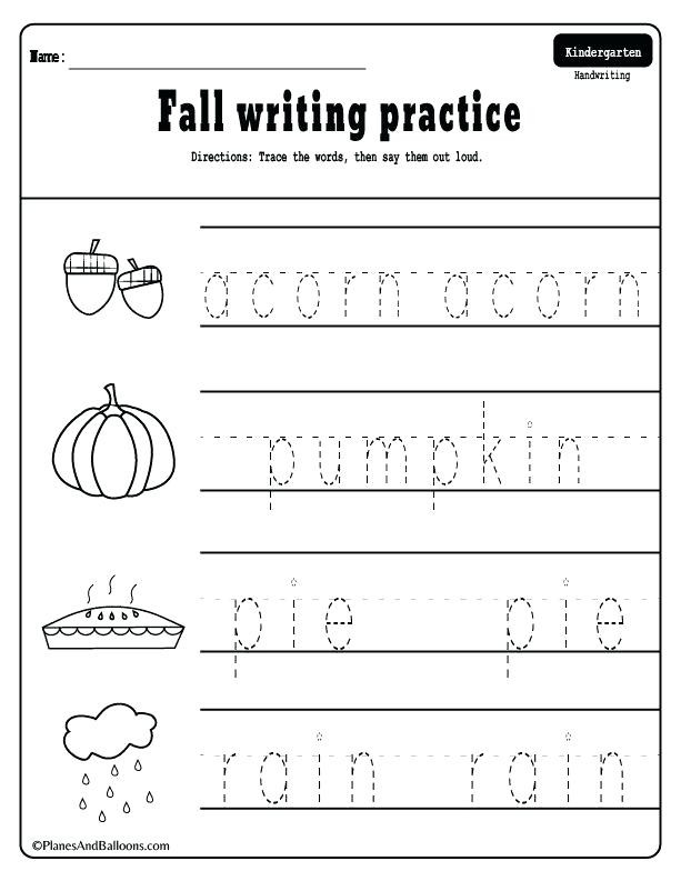 Fall Worksheets for Kindergarten Free Fall Worksheet Fall Worksheets Kindergarten Free
