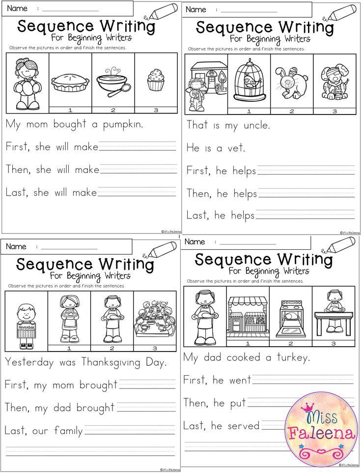 First Grade Sequencing Worksheets November Sequence Writing for Beginning Writers