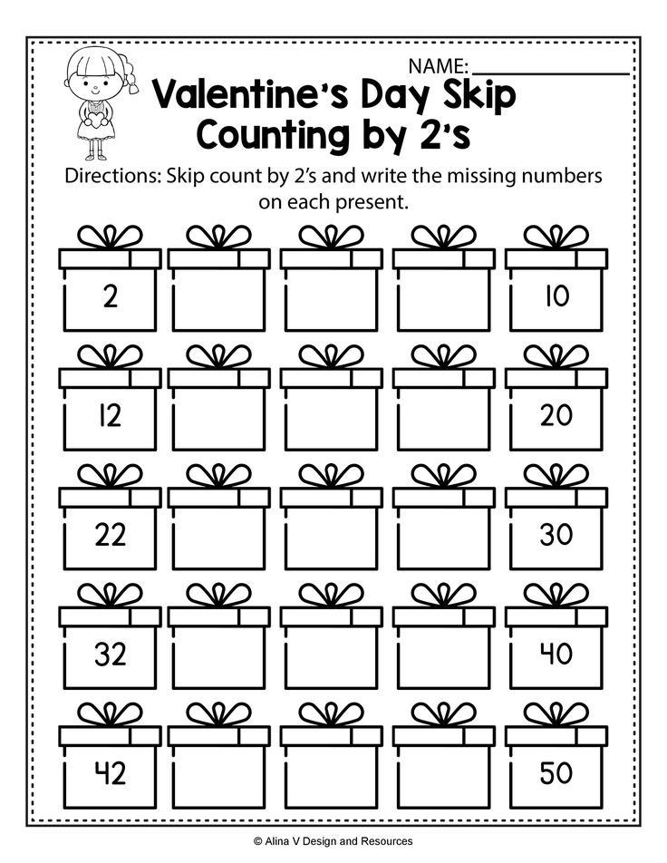 First Grade Skip Counting Worksheets Valentine S Day Skip Count by 2 S Math Worksheets and