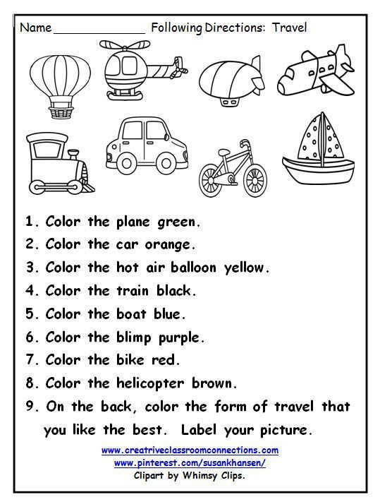 Following Directions Coloring Worksheet Following Directions Worksheet Kindergarten Everylev Elofs