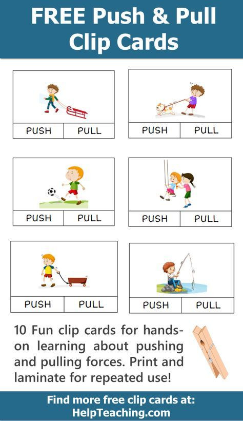 Force and Motion Kindergarten Worksheets Free Push and Pull Clip Card Printables for Learning About