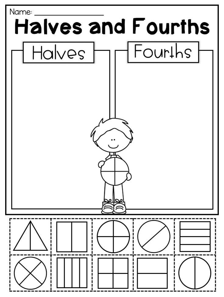 Fractions Worksheets First Grade First Grade Fractions and Partitioning Worksheets Distance