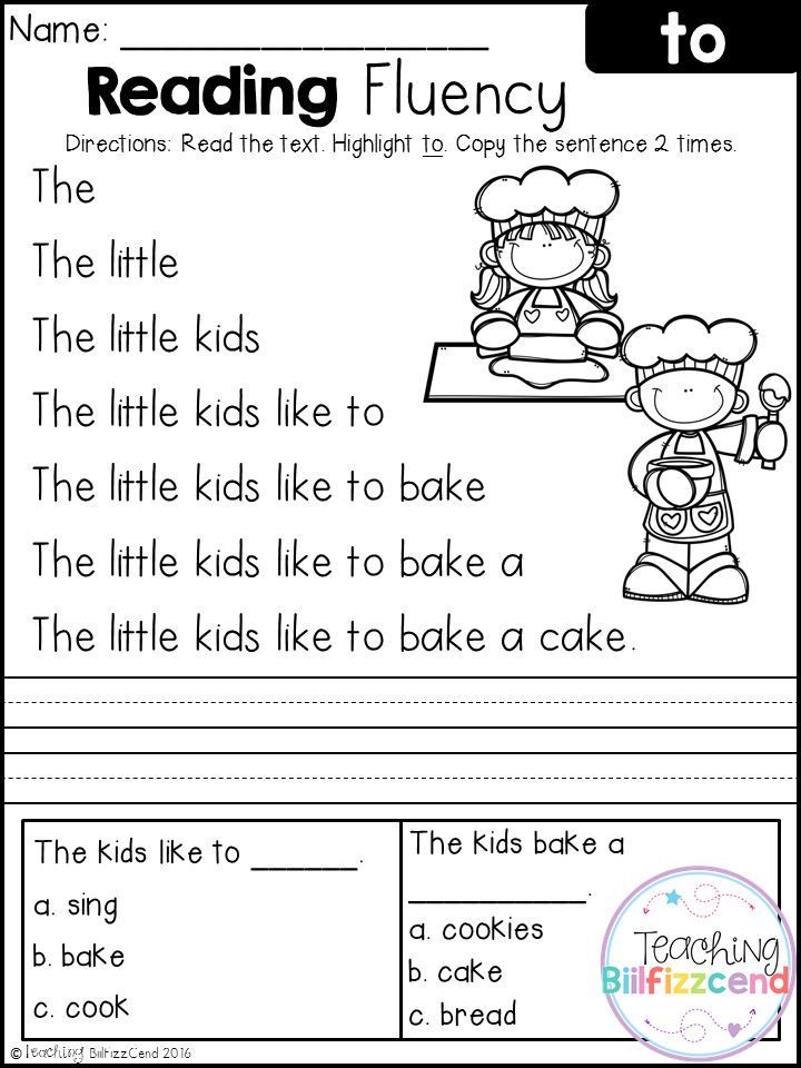 Free First Grade Reading Worksheets Free Reading Fluency and Prehension Set 2