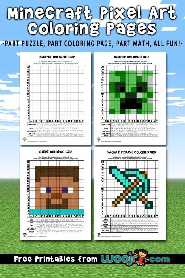 Free Grid Coloring Worksheets Minecraft Pixel Art Grid Coloring Pages