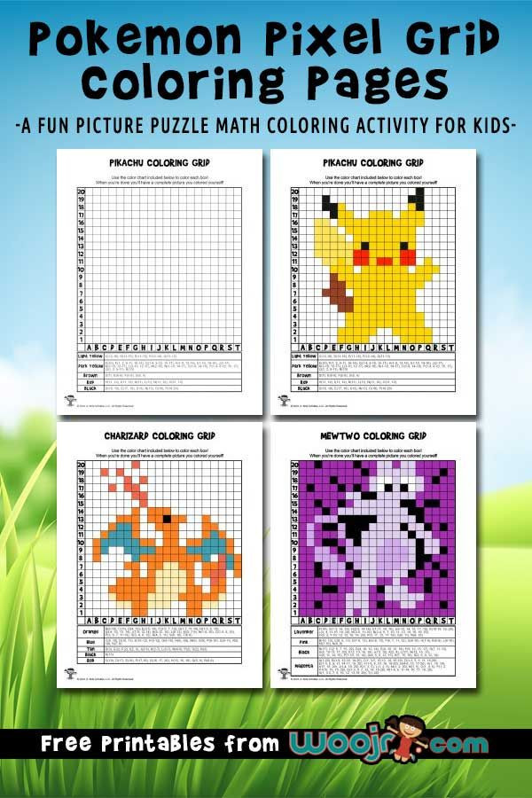 Free Grid Coloring Worksheets Pokemon Pixel Grid Coloring Pages Mystery