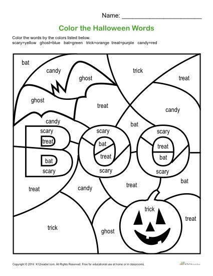 Free Kindergarten Halloween Worksheets Printable Color the Halloween Words