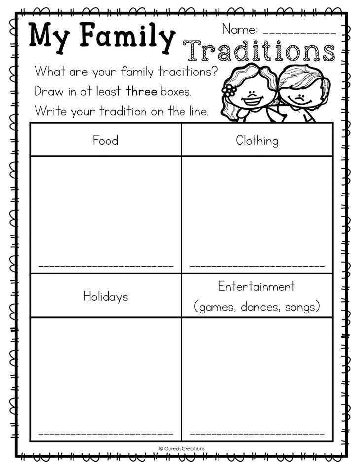 Free Kindergarten social Studies Worksheets Free Family Traditions Printables to Ac Pany Your social