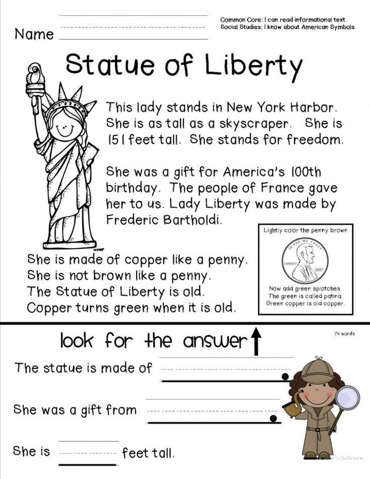 Free Kindergarten social Studies Worksheets Free Printable Reading Prehension Worksheets for