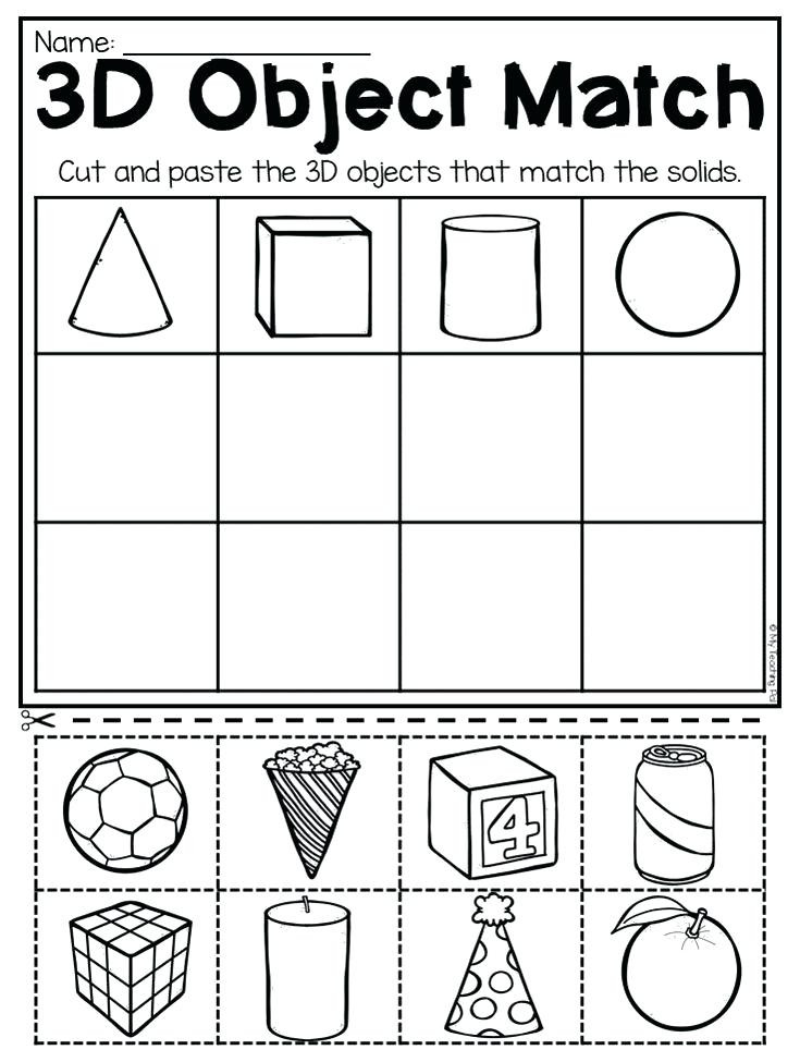 Free Printable 3d Shapes Worksheets 3d Shapes Kindergarten Kindergarten and Shapes Worksheets