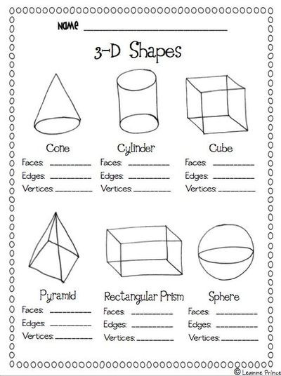 Free Printable 3d Shapes Worksheets 5 Best Of Printable 3d Shapes Kindergarten 3d