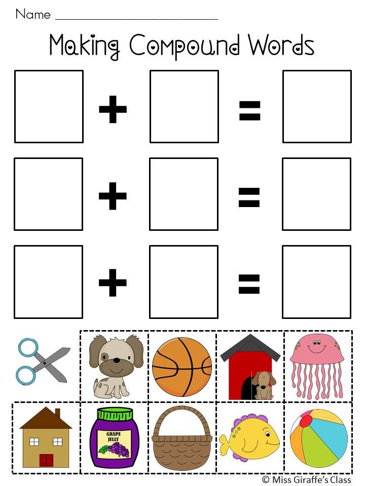 Free Printable Compound Word Worksheets Pound Words Mega Pack