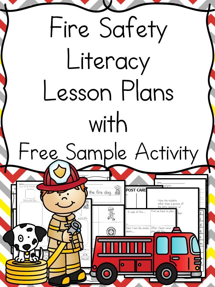 Free Printable Fire Safety Worksheets Fire Safety Worksheets for Kindergarten with Book Ideas and