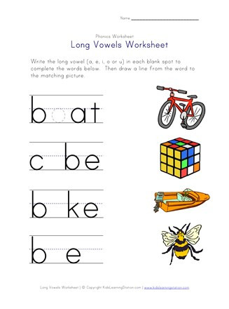 Free Printable Long Vowel Worksheets Long Vowel Matching Worksheet E I O and U