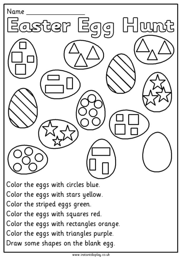 Graphing Worksheets for First Grade Easter Mathematics Worksheets for 1st Grade First Eggmaths