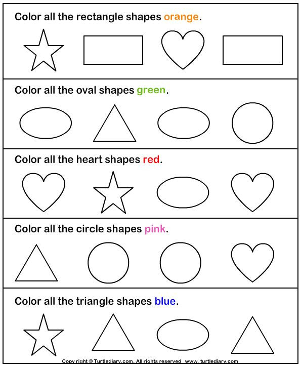 Identify Shapes Worksheet Kindergarten Identify Shapes Worksheet