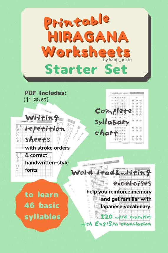 "Japanese Worksheets Printable Printable Japanese Hiragana Worksheets ""starter Set"""