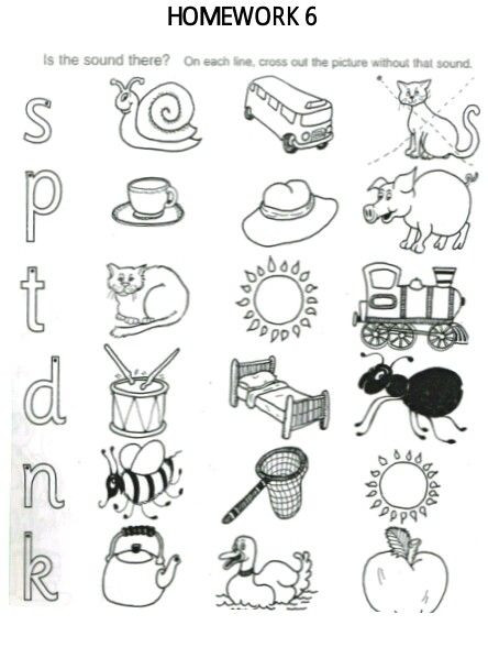 Jolly Phonics Worksheets for Kindergarten Pin by Victorious Ali On Phonics