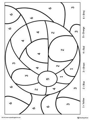 Kindergarten Color by Number Worksheets Color by Number Beach Ball