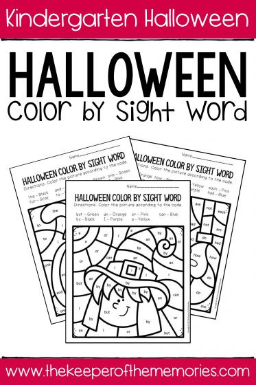 Kindergarten Color Words Worksheets Color by Sight Word Halloween Kindergarten Worksheets