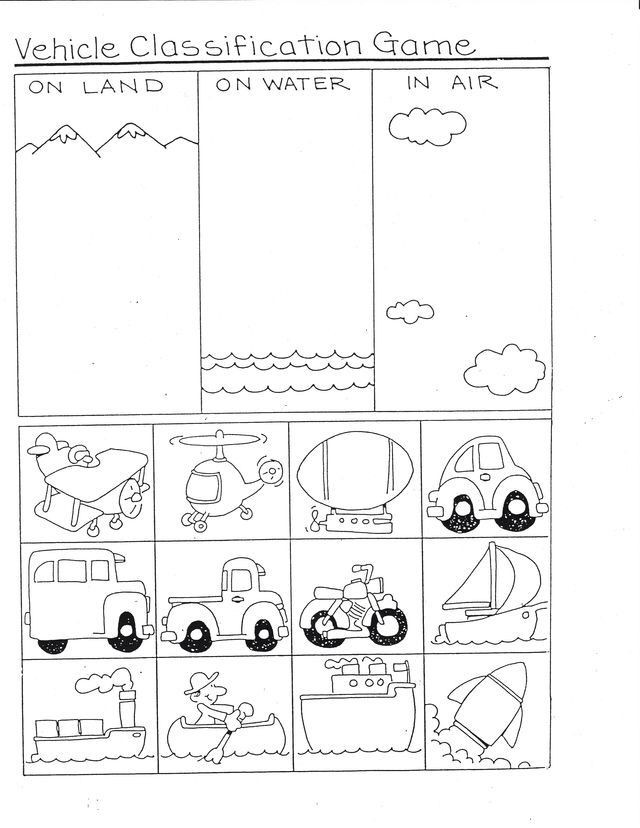 Kindergarten Math sorting Worksheets Vehicles Classification Game