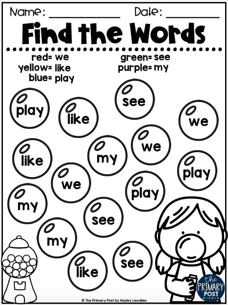 Kindergarten Reading Worksheets Sight Words Editable Sight Word Activities